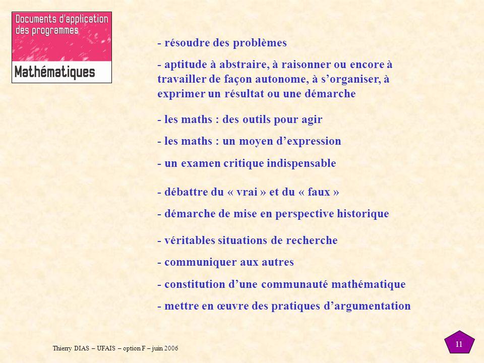 - résoudre des problèmes