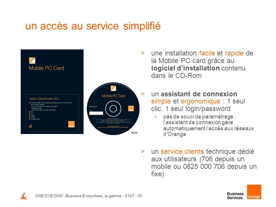 un accès au service simplifié
