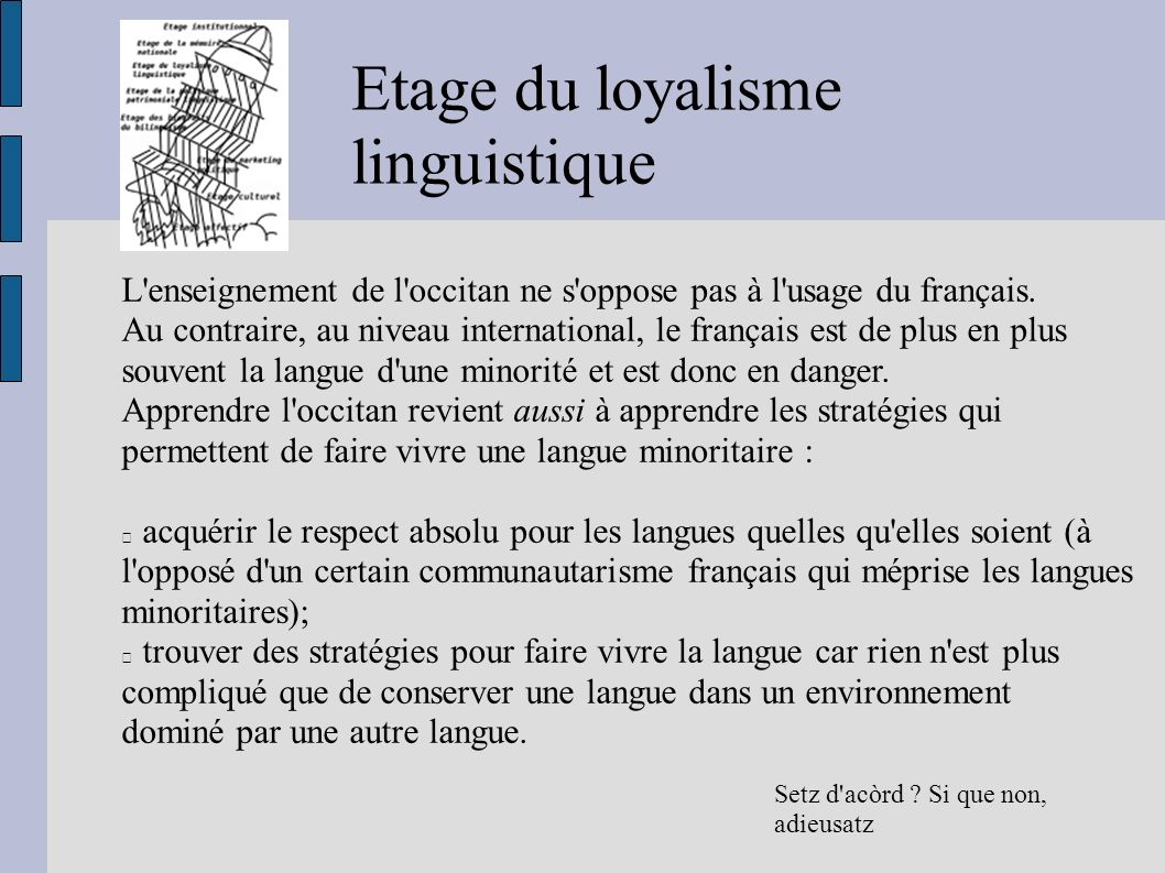 Etage du loyalisme linguistique