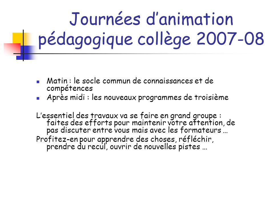 Journées d'animation pédagogique collège 2007-08