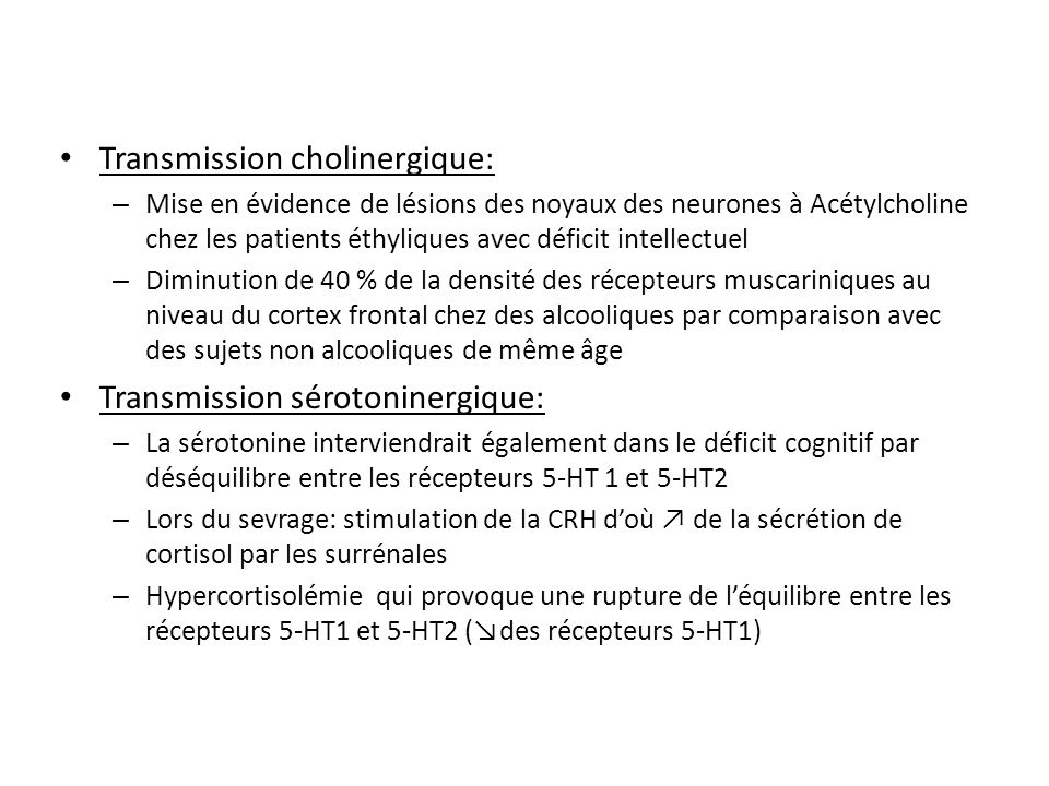 Transmission cholinergique: