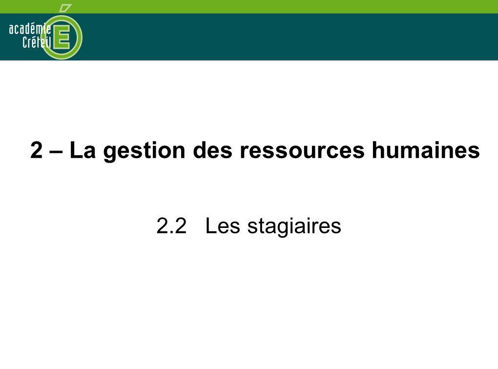 2 – La gestion des ressources humaines