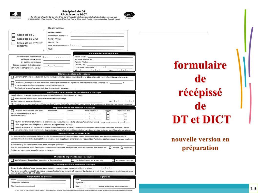 formulaire de récépissé nouvelle version en préparation