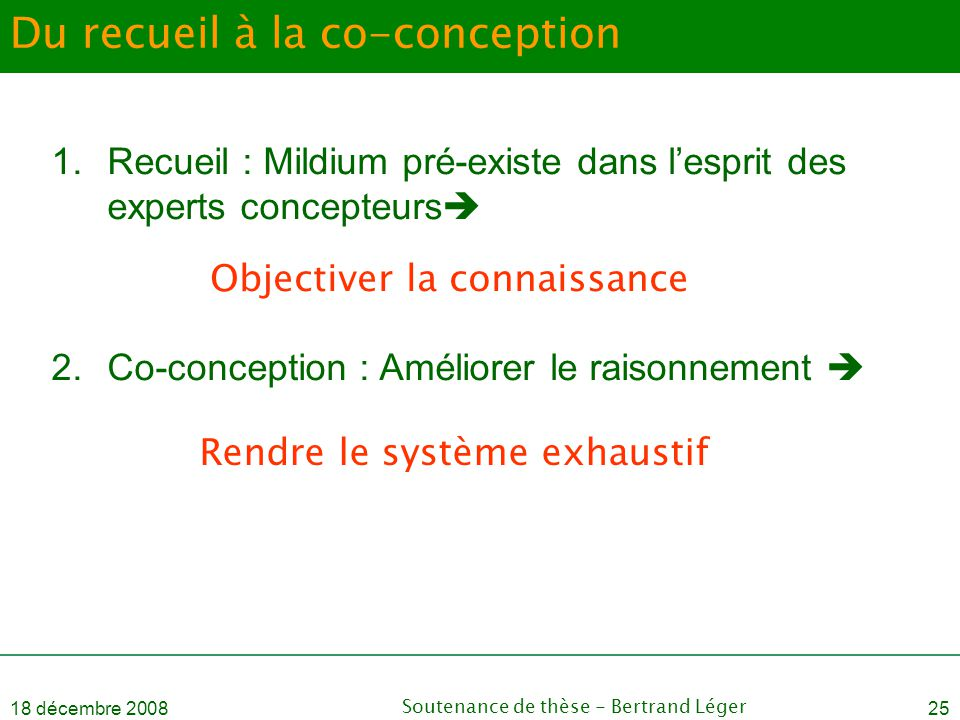 Du recueil à la co-conception