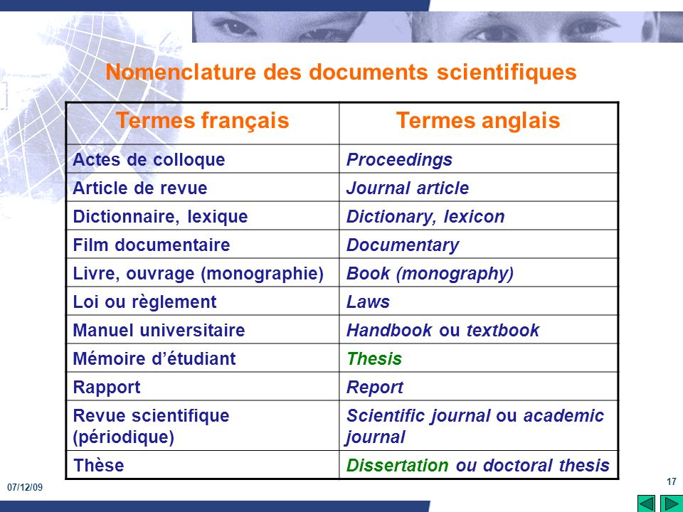 Nomenclature des documents scientifiques