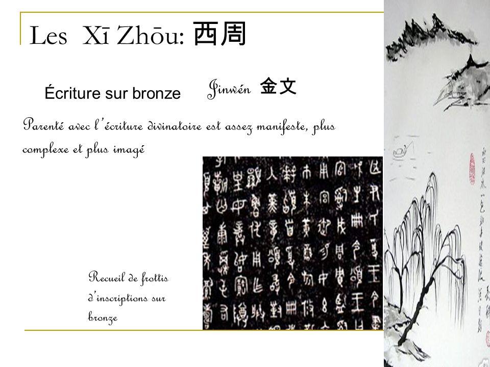 Les Xī Zhōu: 西周 Jinwén 金文