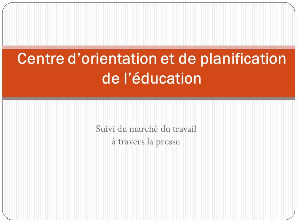Centre d'orientation et de planification de l'éducation