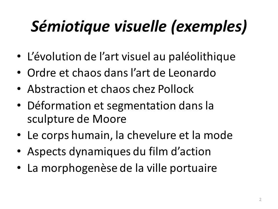 Sémiotique visuelle (exemples)