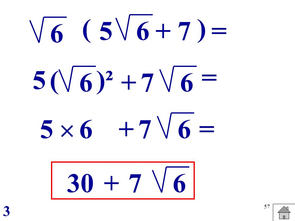 ( ) 5 6 + 7 = 6 = 5 ( )² 6 + 7 6 5  6 + 7 6 = 30 + 7 6 3