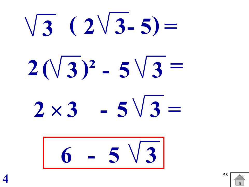 ( ) 2 3 - 5 = 3 = 2 ( )² 3 - 5 3 2  3 - 5 3 = 6 - 5 3 4