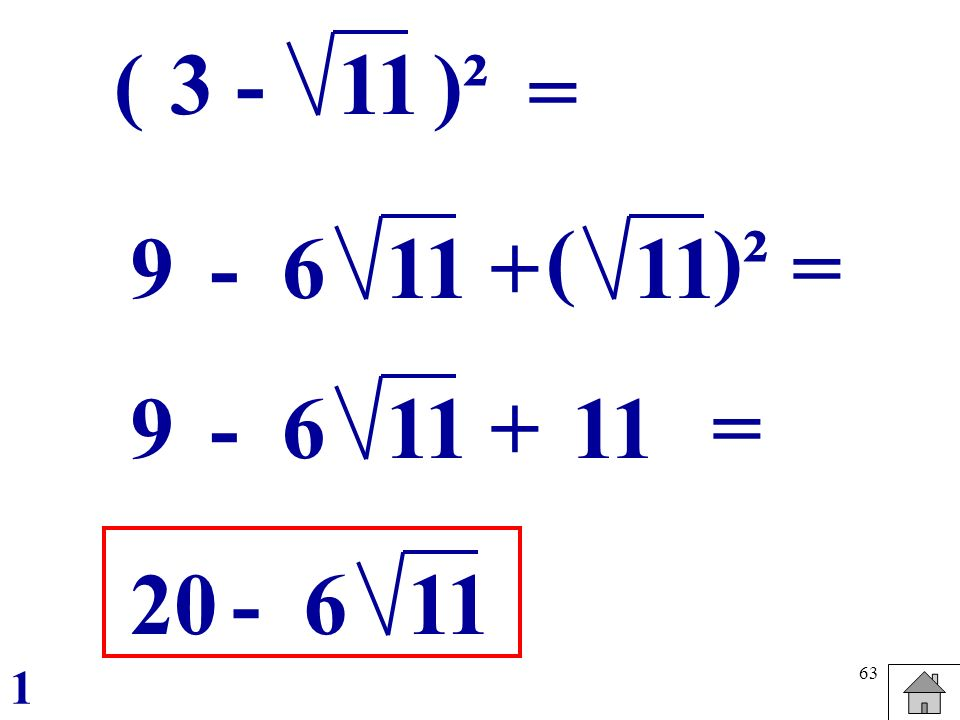 ( 3 - 11 )² = ( )² 9 - 6 11 + 11 = 9 - 6 11 + 11 = 20 - 6 11 1