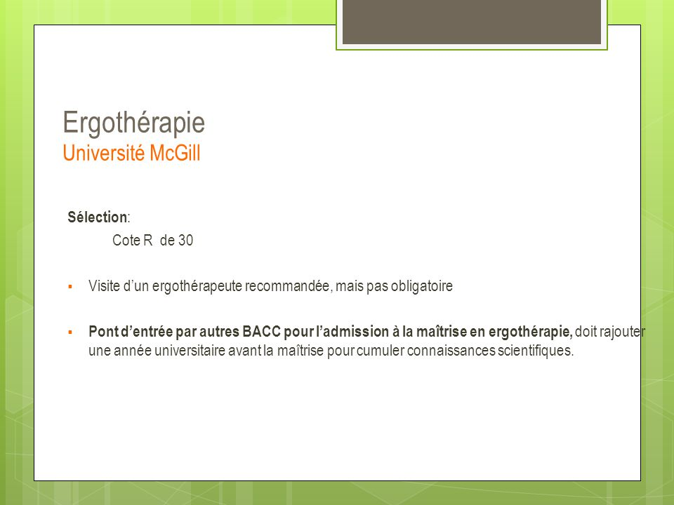 Ergothérapie Université McGill