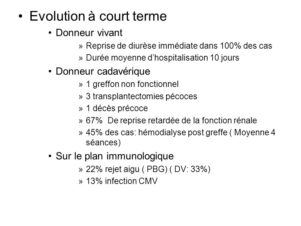 Evolution à court terme