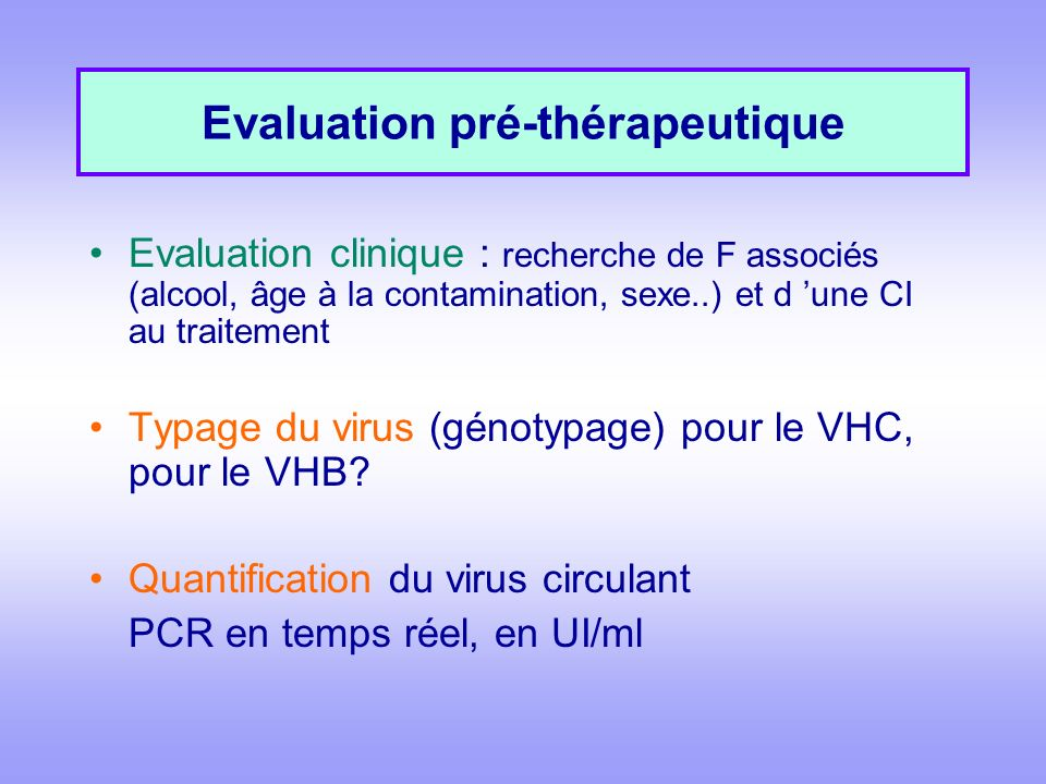Evaluation pré-thérapeutique