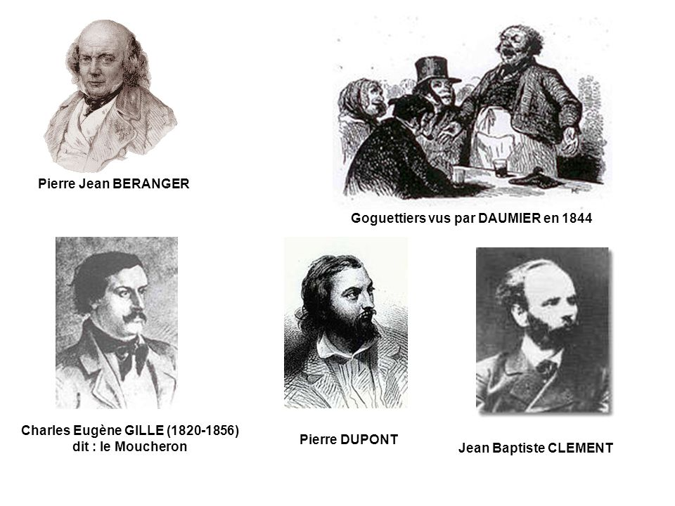 Goguettiers vus par DAUMIER en 1844