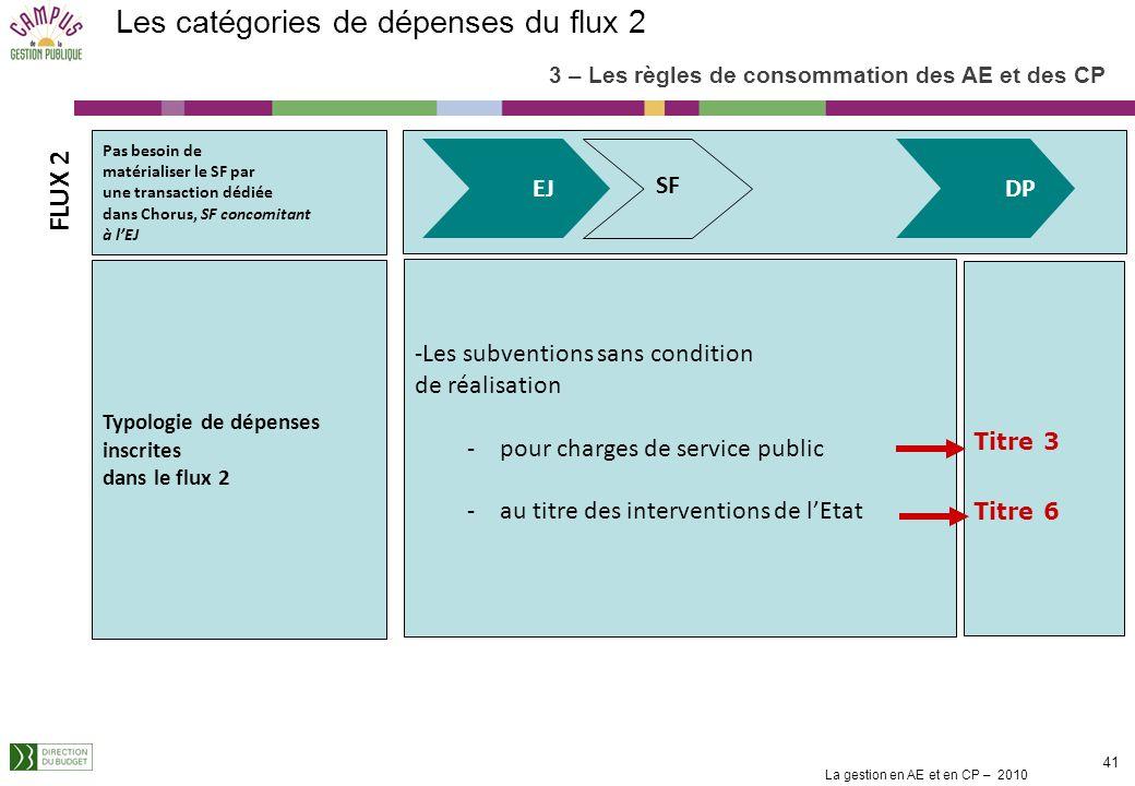 Les catégories de dépenses du flux 2