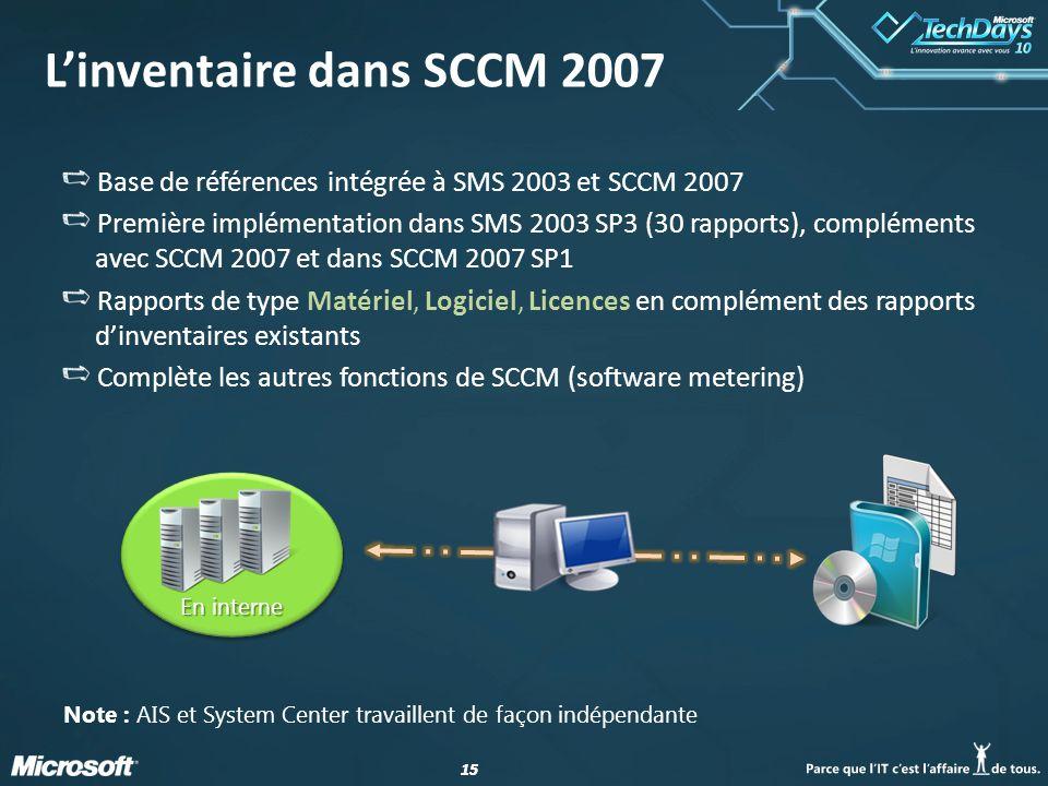 L'inventaire dans SCCM 2007