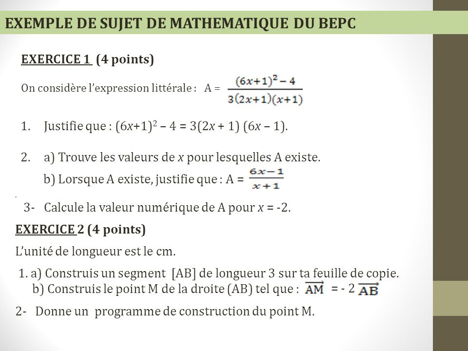 EXEMPLE DE SUJET DE MATHEMATIQUE DU BEPC