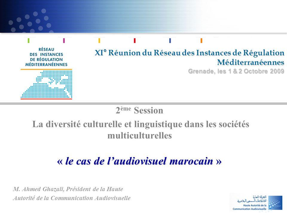 « le cas de l'audiovisuel marocain »