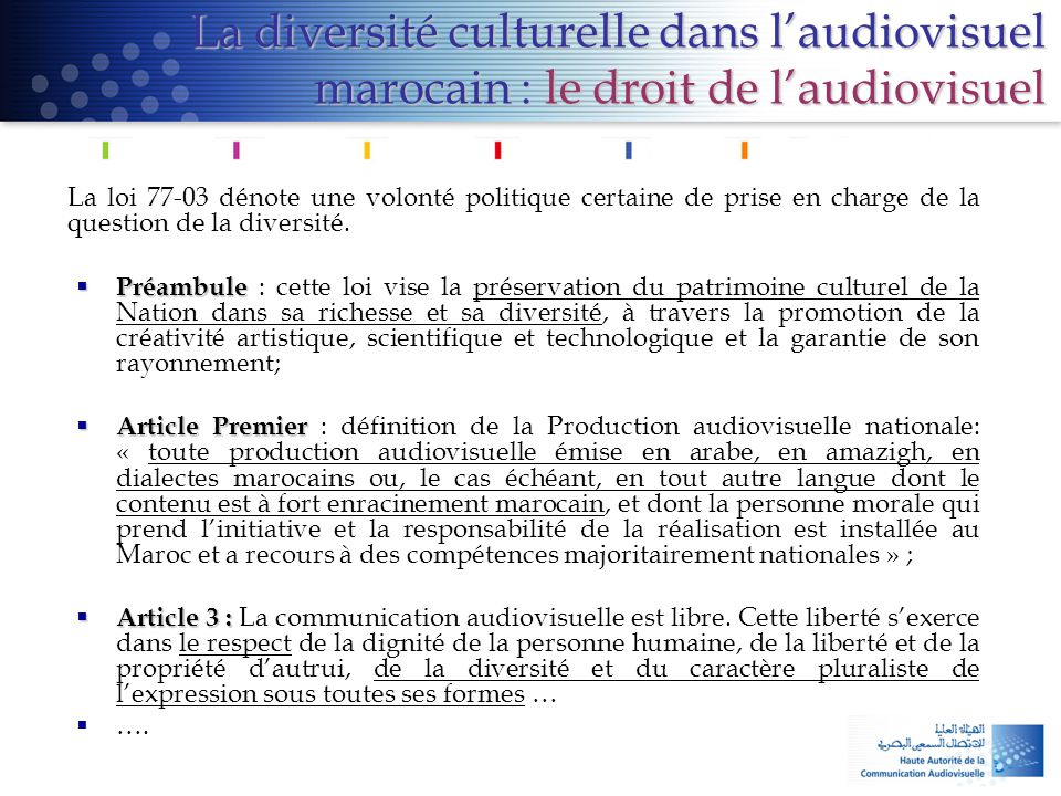 La diversité culturelle dans l'audiovisuel marocain : le droit de l'audiovisuel