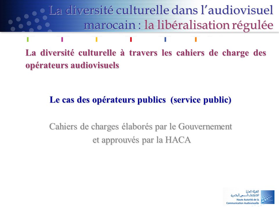 Le cas des opérateurs publics (service public)