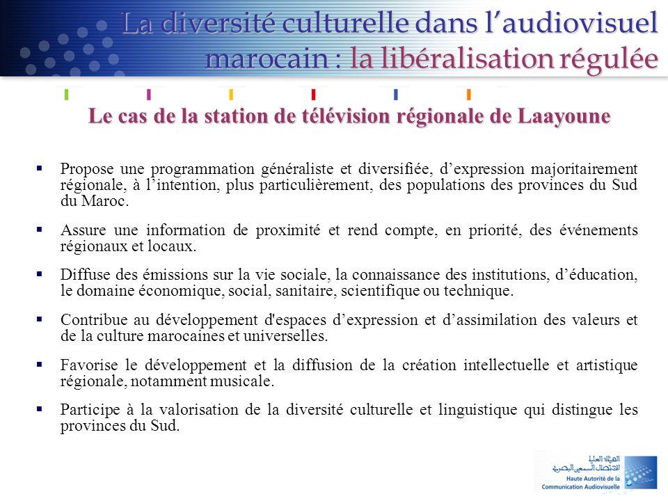 Le cas de la station de télévision régionale de Laayoune