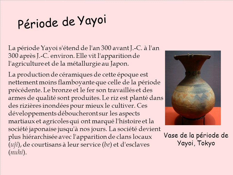 Vase de la période de Yayoi, Tokyo