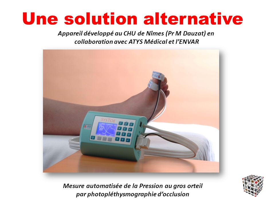 Une solution alternative
