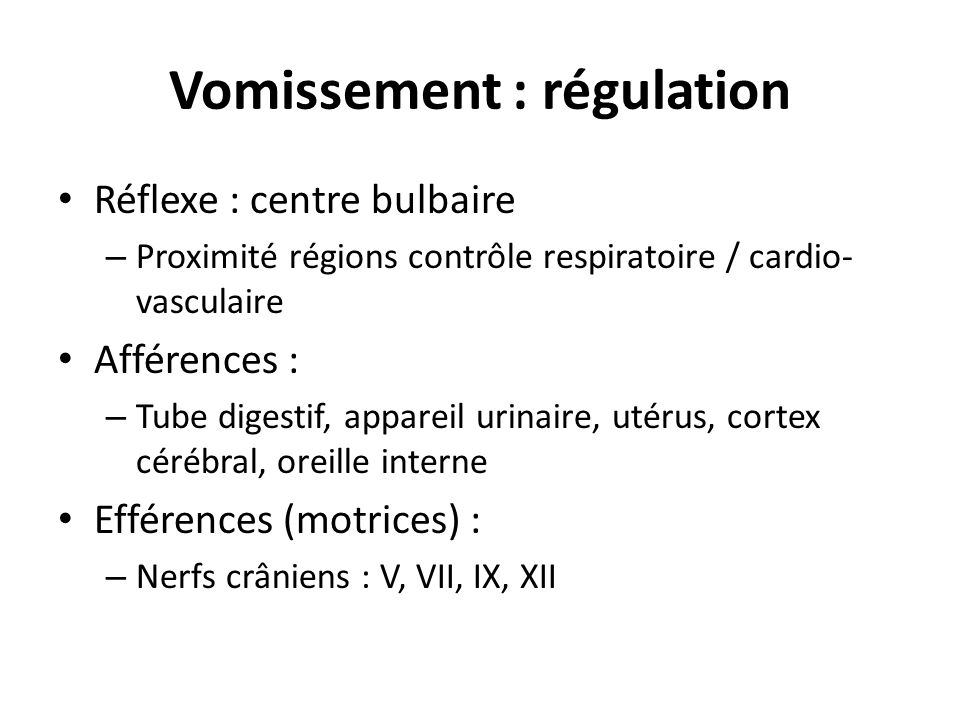 Vomissement : régulation