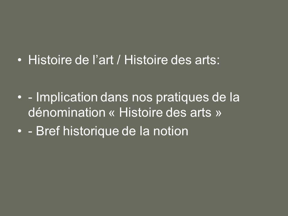 Histoire de l'art / Histoire des arts: