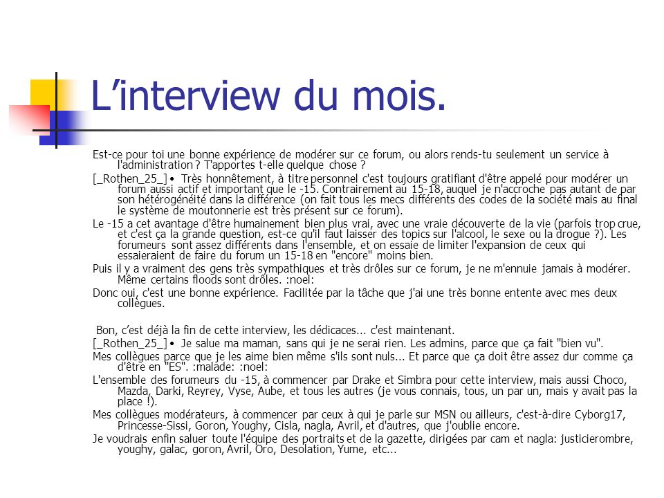 L'interview du mois.