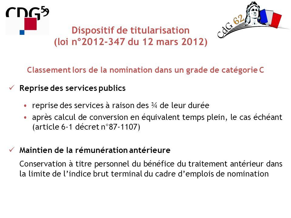 Dispositif de titularisation (loi n°2012-347 du 12 mars 2012)