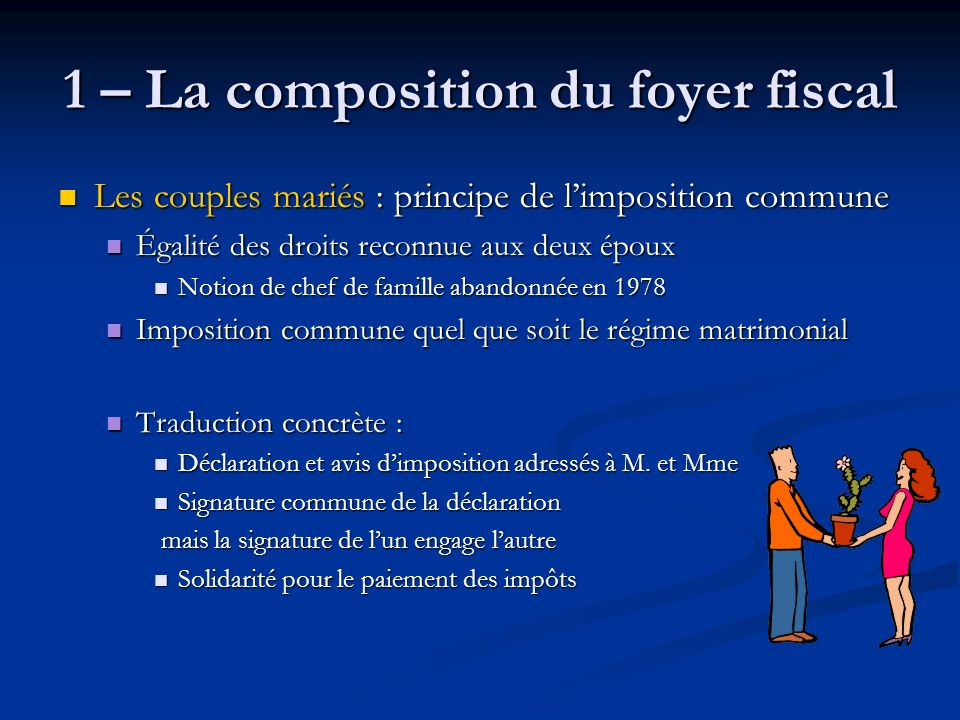 1 – La composition du foyer fiscal