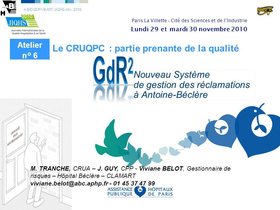 Nouveau Système de gestion des réclamations à Antoine-Béclère