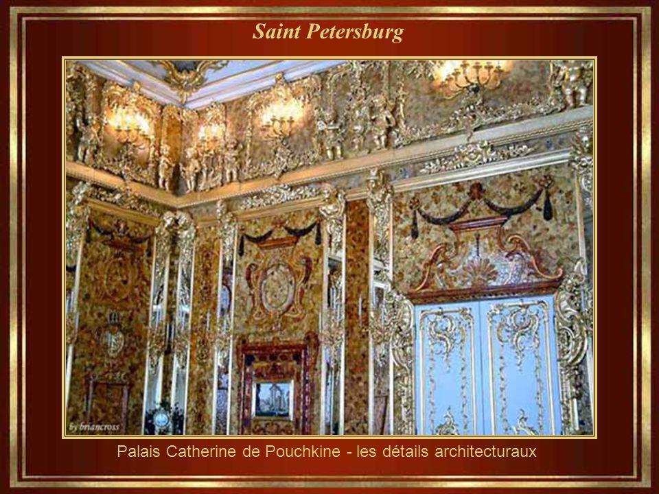 Palais Catherine de Pouchkine - les détails architecturaux