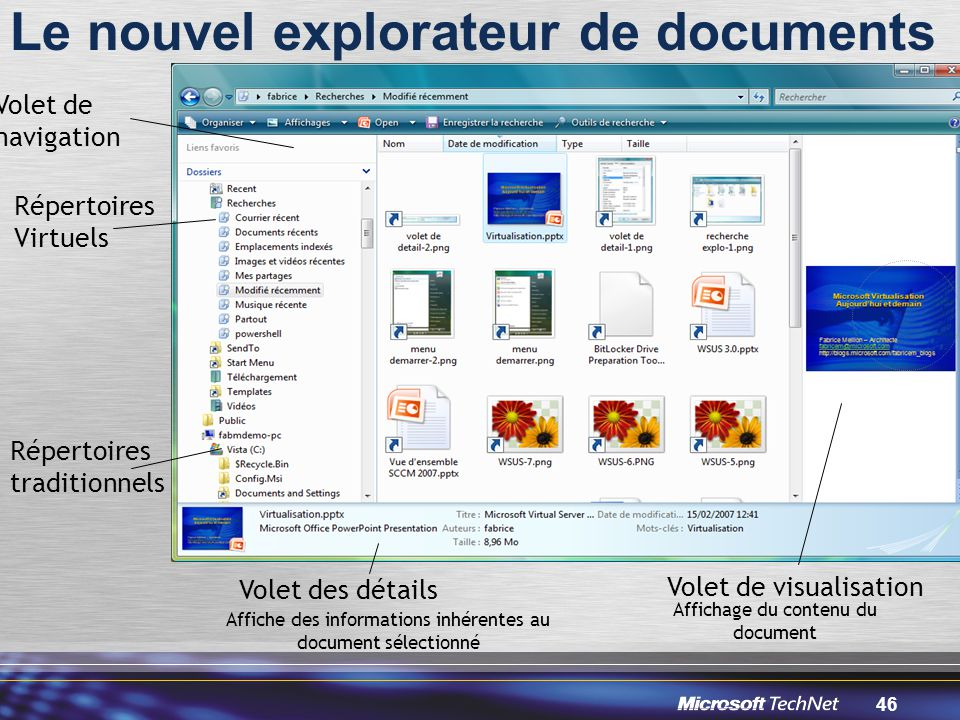 Le nouvel explorateur de documents