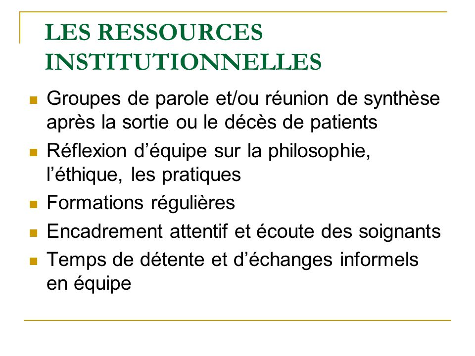 LES RESSOURCES INSTITUTIONNELLES