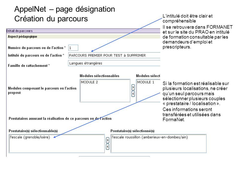 AppelNet – page désignation Création du parcours