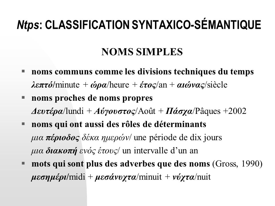 Ntps: CLASSIFICATION SYNTAXICO-SÉMANTIQUE
