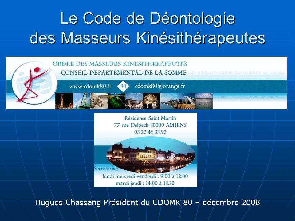 Le Code de Déontologie des Masseurs Kinésithérapeutes