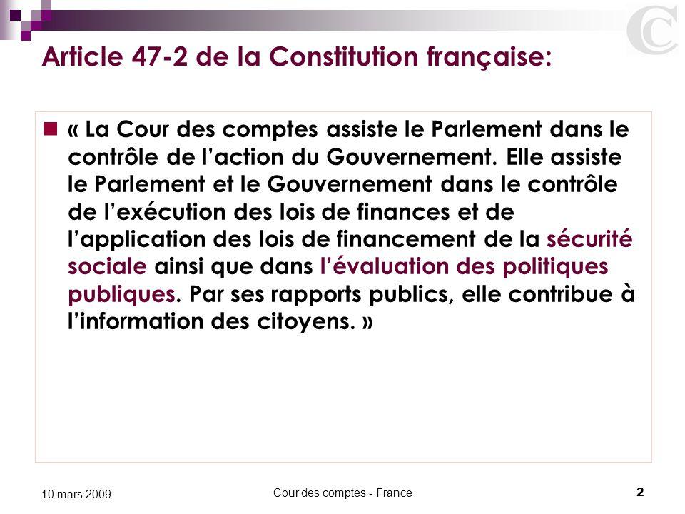 Article 47-2 de la Constitution française: