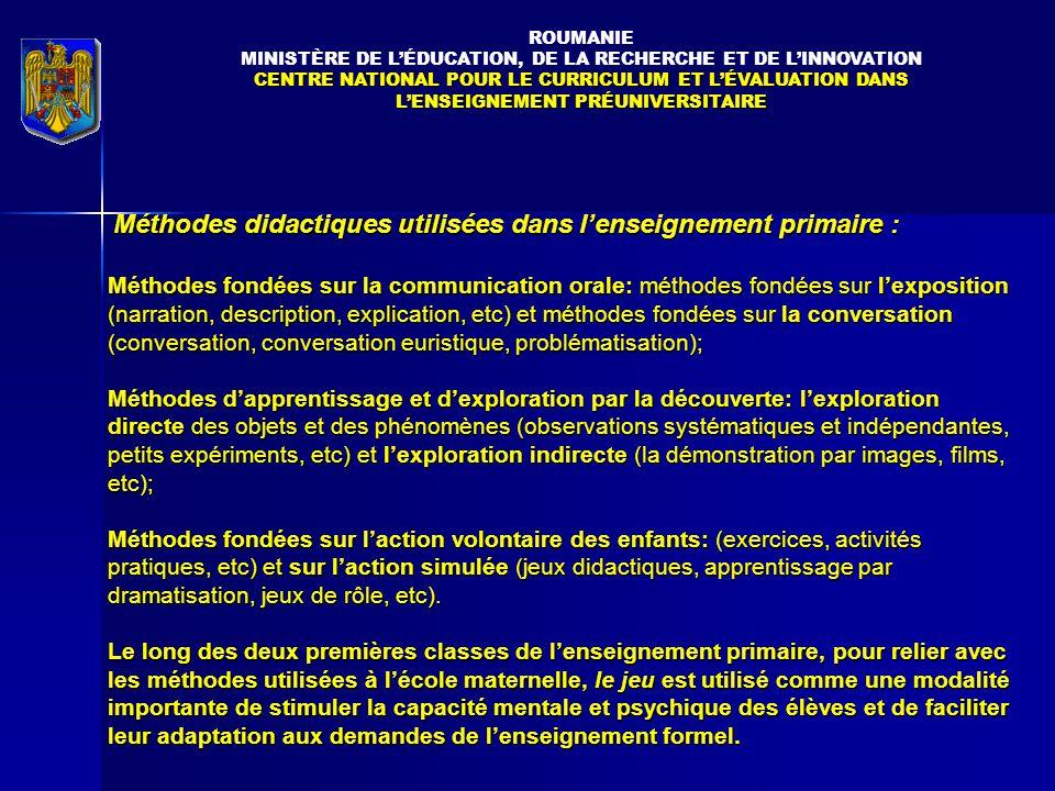 MINISTÈRE DE L'ÉDUCATION, DE LA RECHERCHE ET DE L'INNOVATION