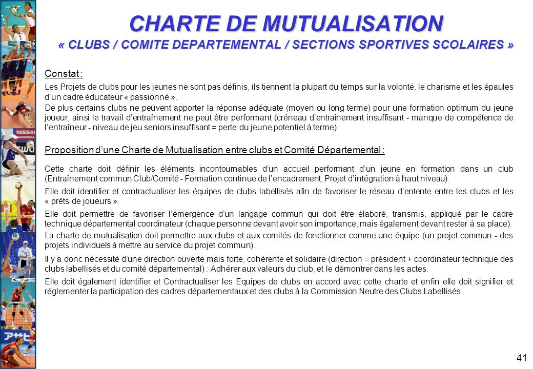 CHARTE DE MUTUALISATION « CLUBS / COMITE DEPARTEMENTAL / SECTIONS SPORTIVES SCOLAIRES »