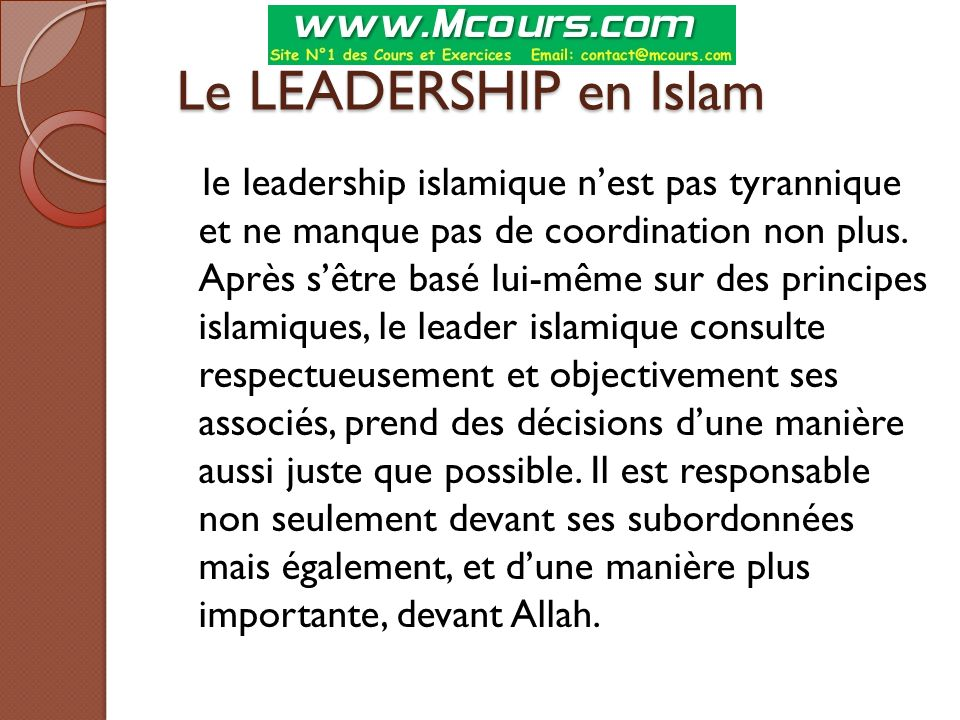 Le LEADERSHIP en Islam