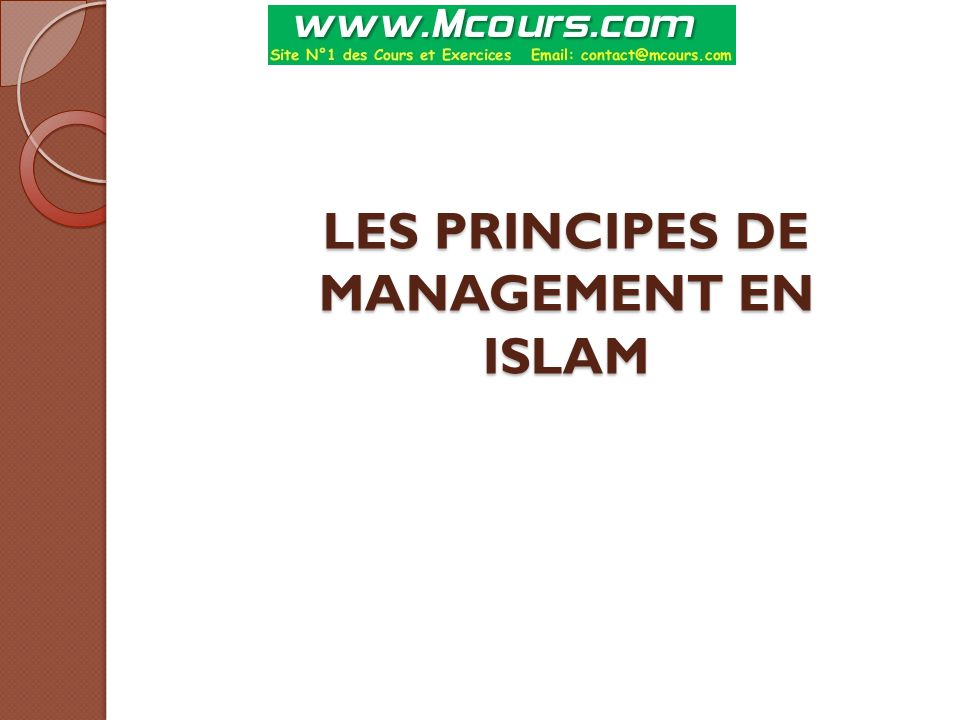 LES PRINCIPES DE MANAGEMENT EN ISLAM