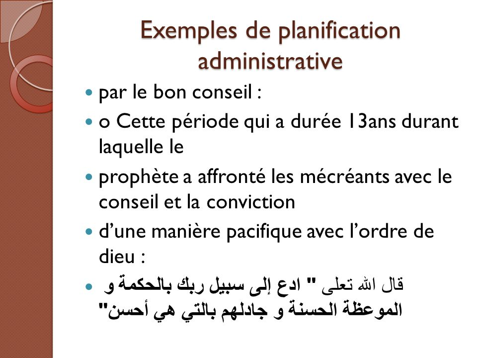 Exemples de planification administrative