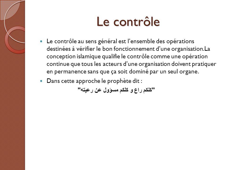 Le contrôle
