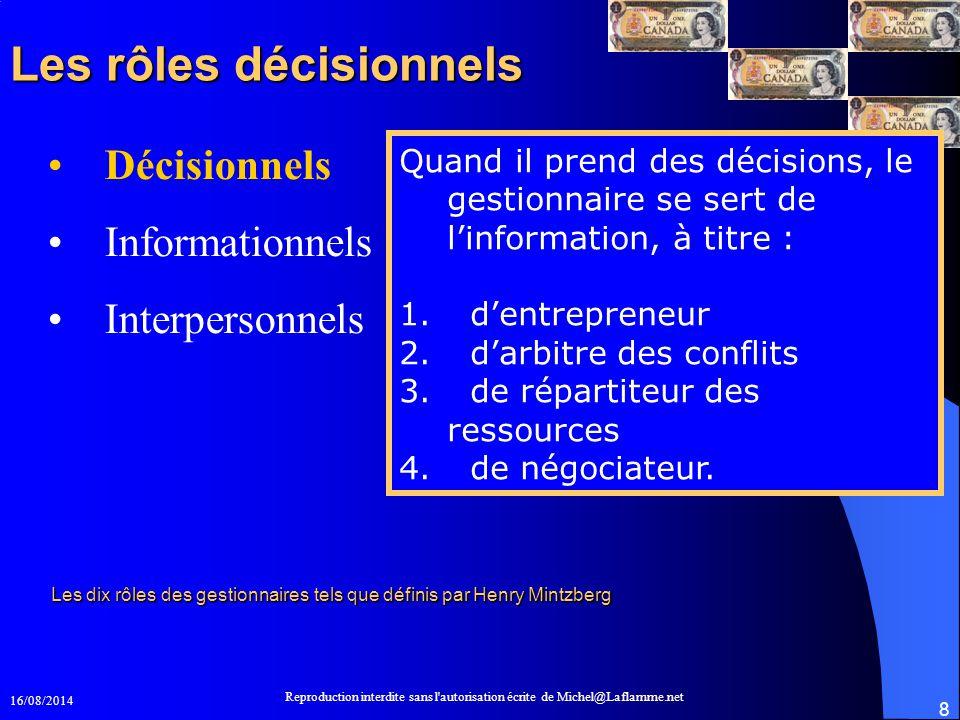 Les rôles décisionnels