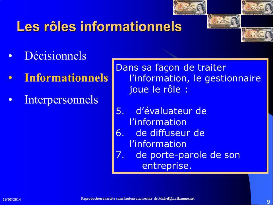 Les rôles informationnels
