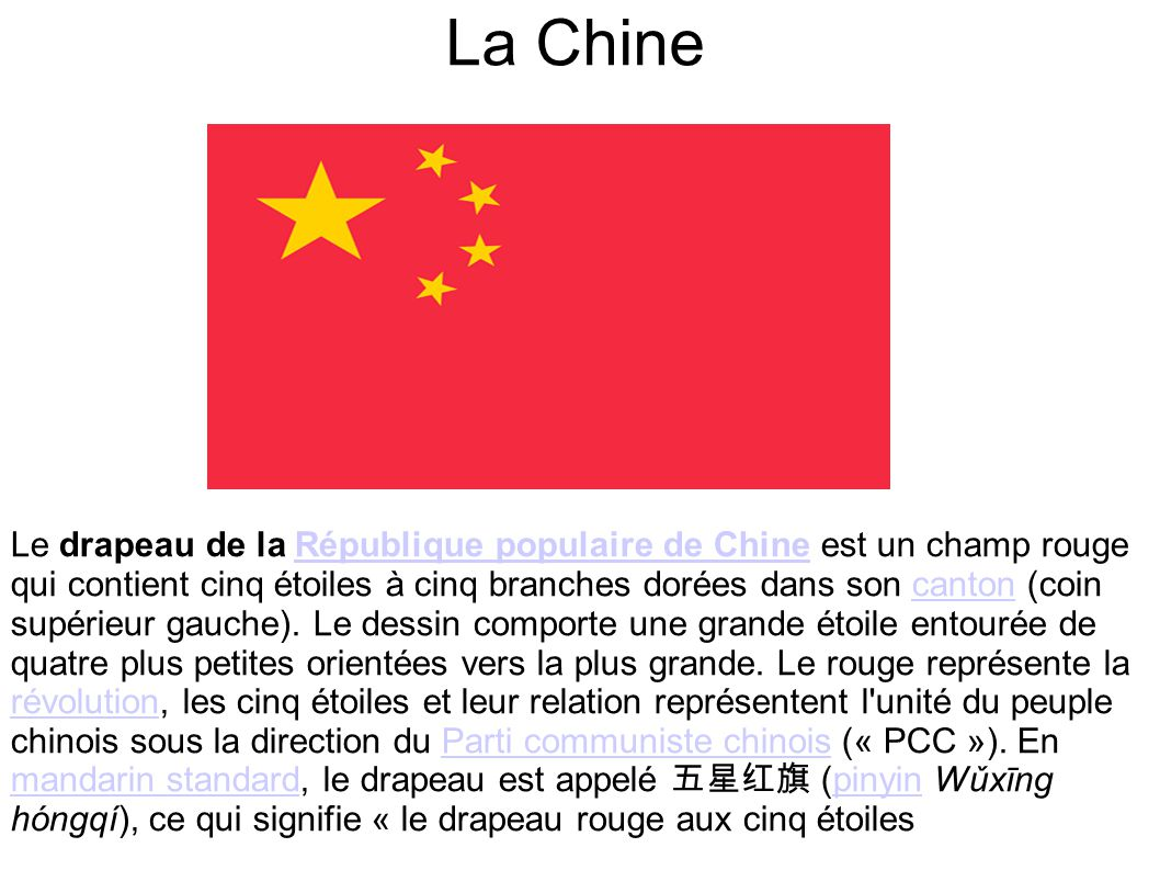 la chine le drapeau de la r publique populaire de chine est un champ rouge qui contient cinq. Black Bedroom Furniture Sets. Home Design Ideas